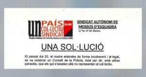 La Generalitat de Catalunya responde a nuestra denuncia.